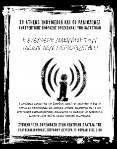 sugkentrosi-athens,indymedia15.4.2013